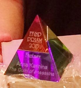Prism2015-trophy